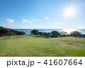 種差海岸と太陽 41607664