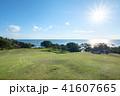種差海岸と太陽 41607665