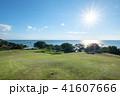種差海岸と太陽 41607666