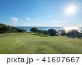 種差海岸と太陽 41607667