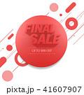 赤 ラベル タグのイラスト 41607907