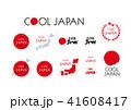 COOL JAPAN 41608417