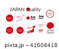 JAPAN Quality 41608418