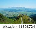 阿蘇 絶景 風景の写真 41608724