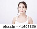 保湿 女性 若いの写真 41608869