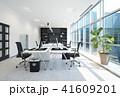 オフィス インテリア 近代的のイラスト 41609201