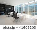 オフィス インテリア 近代的のイラスト 41609203