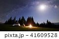 テント テント設営 キャンプの写真 41609528