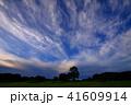 雲 41609914