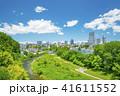 ビル群 新緑 春の写真 41611552