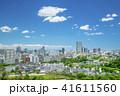 ビル群 新緑 春の写真 41611560