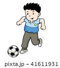 サッカー 遊ぶ 少年のイラスト 41611931