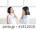 女性 2人 ビューティの写真 41612016
