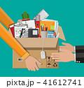 事務室 ボックス パッケージのイラスト 41612741