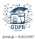 データ 保護 南京錠のイラスト 41613497