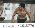 Sumo wrestling 41613779
