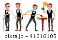 Snooker Male Player Vector. Playing In Different Poses. Man Athlete. Billiard. Championship 41616105