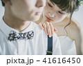 新婦 新郎 花嫁の写真 41616450
