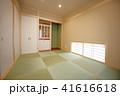 和室、日本間 41616618