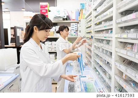 薬剤師 薬局 医療 イメージ 41617593
