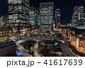 東京駅 駅 夜景の写真 41617639