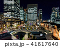 東京駅 駅 夜景の写真 41617640