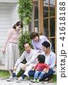 団らん 三世代 親子の写真 41618188