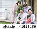 団らん 三世代 親子の写真 41618189