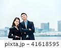 ビジネスイメージ・仲間・爽やかな男女 41618595