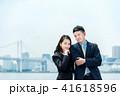 ビジネスイメージ・仲間・爽やかな男女 41618596