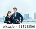 腕組みをして遠くを眺める男女(ビジネスイメージ) 41618600