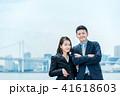 ビジネスイメージ・仲間・爽やかな男女 41618603