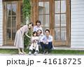 団らん 三世代 親子の写真 41618725