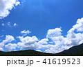 青空 空 雲の写真 41619523