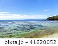 南国 モルディブ モルジブ 海 ハワイ 夏 海外 水上ヴィラ 結婚式 砂浜 サイパン グロット 41620052