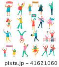 人々 人物 パレードのイラスト 41621060