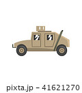 Military vehicle, army machine, heavy, special transport vector Illustration on a white background 41621270