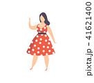 女性 太い 脂のイラスト 41621400