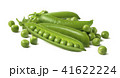 Fresh green peas in pods and separate beans 41622224