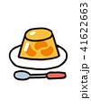 ゼリー デザート みかんのイラスト 41622663