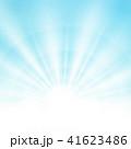 太陽 ライト 光のイラスト 41623486