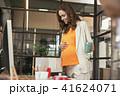 妊娠 授かる 母体の写真 41624071