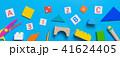 アルファベット ブロック 阻止するの写真 41624405