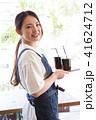 カフェ店員 41624712