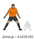 サッカー 試合 選手のイラスト 41626180