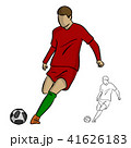 サッカー 選手 アクションのイラスト 41626183