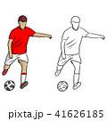 サッカー ボール 玉のイラスト 41626185