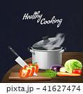 テーブル キッチン 台所のイラスト 41627474