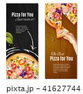 飲食店 ベジタブル 野菜のイラスト 41627744