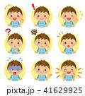 子供 アイコン 表情のイラスト 41629925